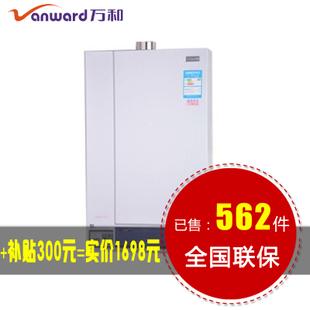 万和 恒温凝智 冷凝燃气热水器JSQ21-12E送5L电脑型压力锅等七件